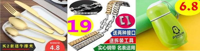 陶瓷扩孔钻 2鼠标7.9钥匙扣8胎压表8.8磨刀器5.9电钻39泡沫填缝剂6驾驶证卡套3.8