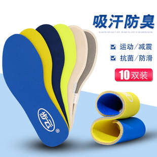 防雾剂6.8泡沫填缝剂6