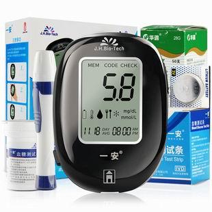 电子血压计29血糖仪16强光手电筒5刮痧仪19电子烟12不锈钢菜刀13体重秤19