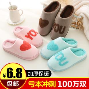 棉拖鞋4.8鼻毛器6.9花