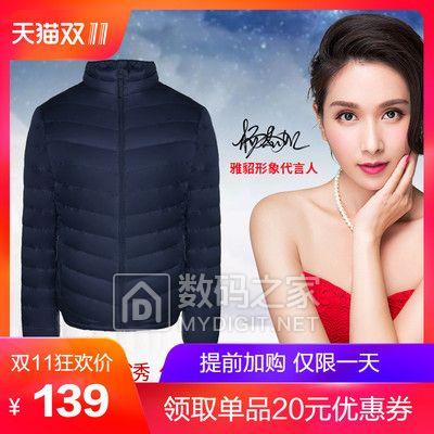 广西柳州螺丝粉300g*2