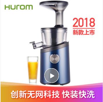 t探讨揭秘:惠人(HUROM)H-101-DNBIA01原汁机怎么样?最新质量内幕评测大揭秘