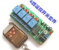 无线充电器23,指纹锁3