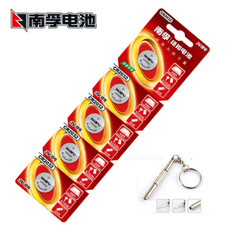 消防标识贴+维达纸巾三
