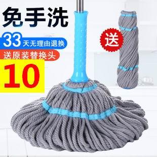 电动牙刷9.9加湿器18电