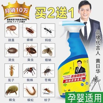 【20片装】增强型暖宝