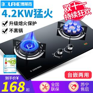 32G存储卡19.9 LED投光