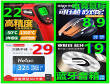 HDMI高清线5.8!电视挂