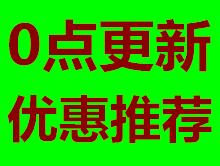 贵州茅台镇贵宾酒浓香型52度6瓶券后98元!2018新绿茶高山云雾茶毛峰125g券后6.9元