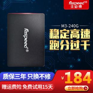 士必得240G固态硬盘184,32g内存卡30,万用表33,充电电池8节18,车衣42,有漏洞单