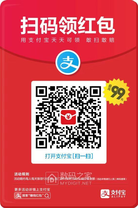 中国结一个+维达纸巾三