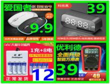HDMI高清线5.8!车载气