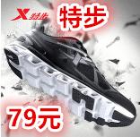 特步男鞋79元,功率计