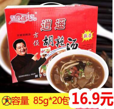 胡辣汤20包16.9!红心
