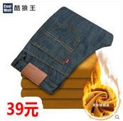 加绒牛仔裤39!森马羽