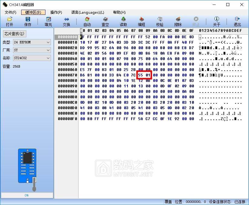 福仪FY76数字万用表全网首拆改9999加温度(能改9999廉价表系列之二)