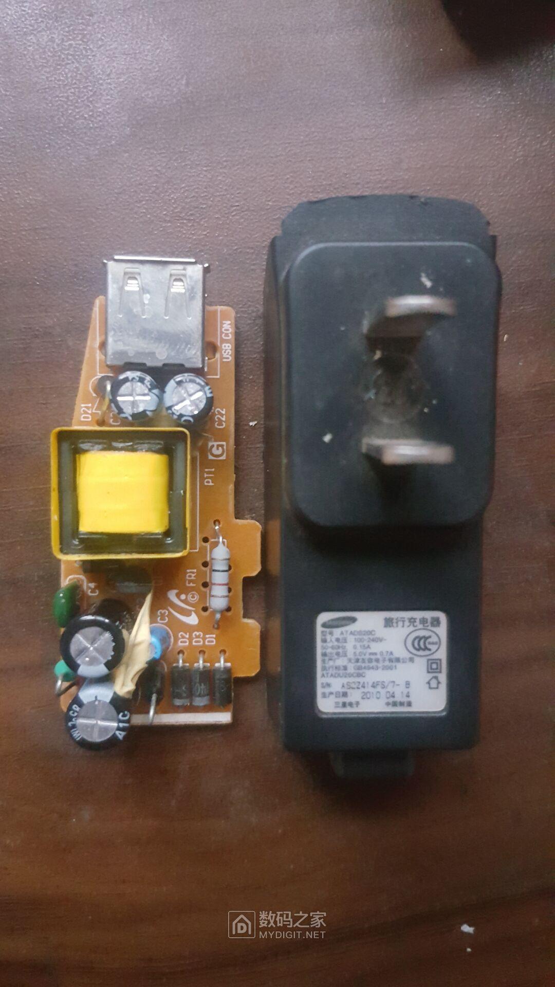 发个三星5V充电器拆机图,求改成3.7V输出的方法 单独给18650电池充电