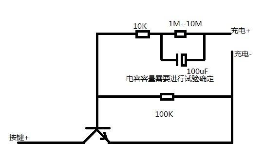 漫长折腾路——E路航SF-305导航仪随车启动改造(续)