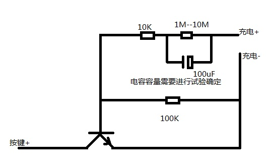 E路航SF-305导航仪随车启动改造(续)
