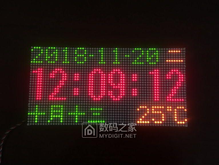 F3.75双色屏时钟/万年