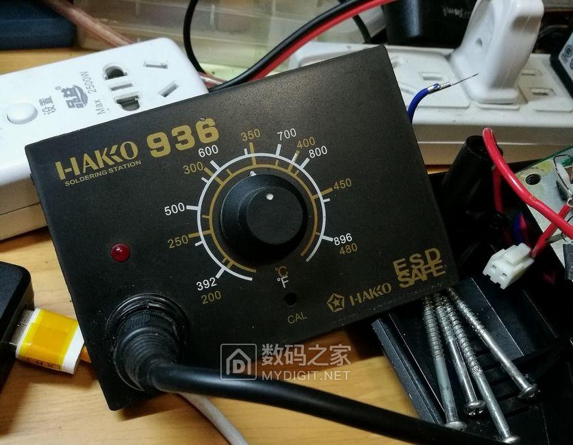 HAKO 936焊台,中国第