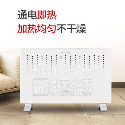 TCL取暖器对流电暖器暖