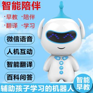 儿童早教智能机器人对
