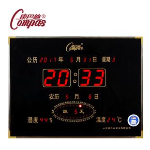 康巴丝LED数码万年历数