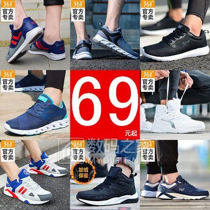 特步 运动鞋 49元!吸