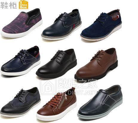 鞋柜 男士 休闲鞋 49元