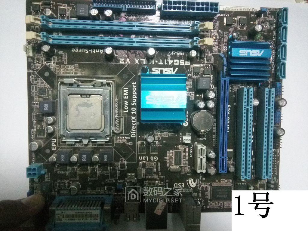华硕G41集成声显网主板