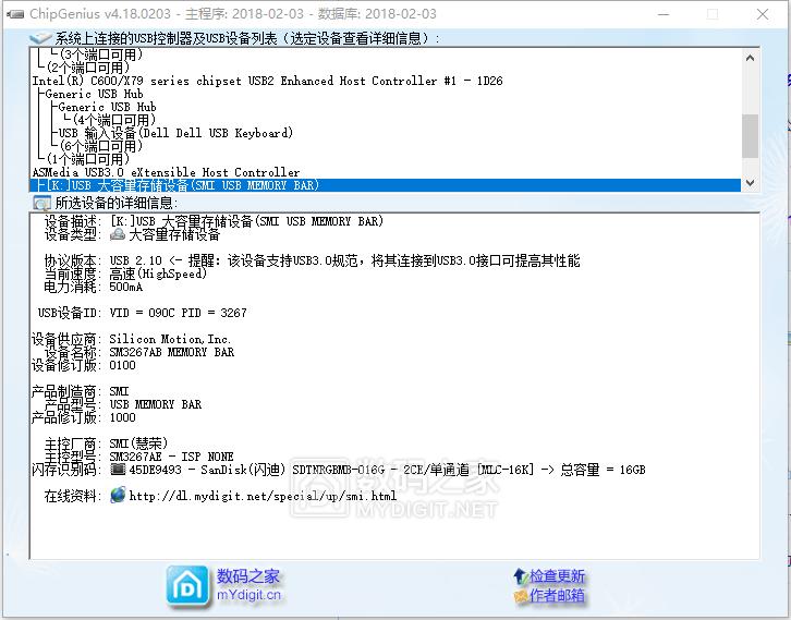 回 router1 的帖子