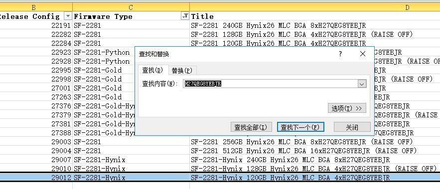 顺丰(SF)2281VB1 再补简约开卡流程