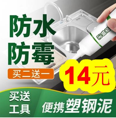 新疆纸皮核桃5斤43!炊