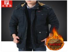 吉普盾冬装外套男士棉