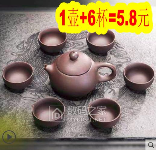 泡茶壶+6杯=5.8!英菲