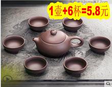 泡茶壶+6杯=5.8!充电