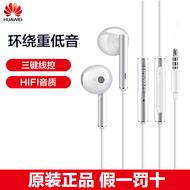 华为耳机 29元移动电源