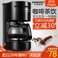 HOMEZEST CM-306咖啡机