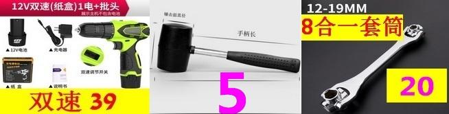 化油器清洗剂4.8雨刷5.8不锈钢角阀7.2触摸屏手套6.8牛皮腰带10鼠标垫1吹风机16