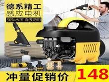 胎压表5.8洗车机148电