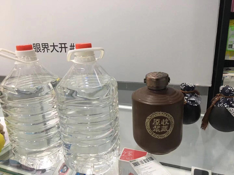泸州本地小高粱60度纯粮酒40一斤
