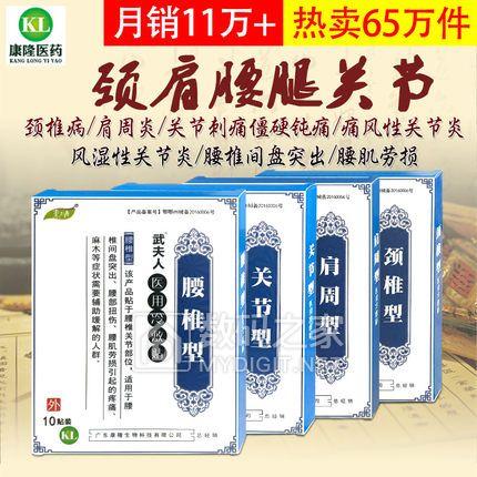 白茶饼9.9元飞毛腿数据