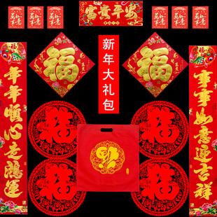 中宁枸杞19、电瓶线14