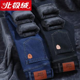 俞兆林男保暖34.9热水