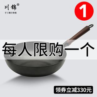 冲风衣19和田貔貅19桃