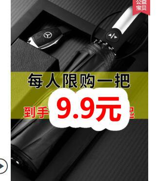 晴雨伞9.9!硅胶食品盒