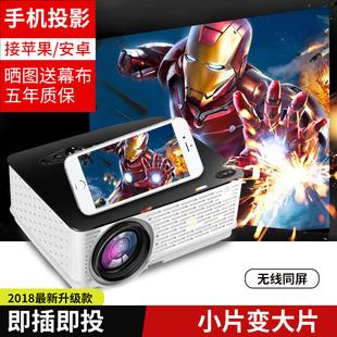 福满门 投影仪投影机家用办公高清1080p无线wifi手机3D微型智能,特价299元包邮