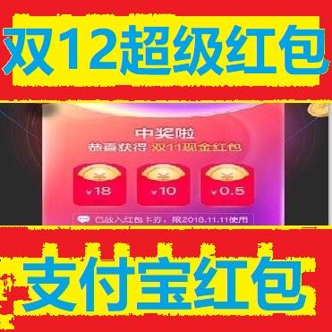 华为4k悦盒子IPTV网络