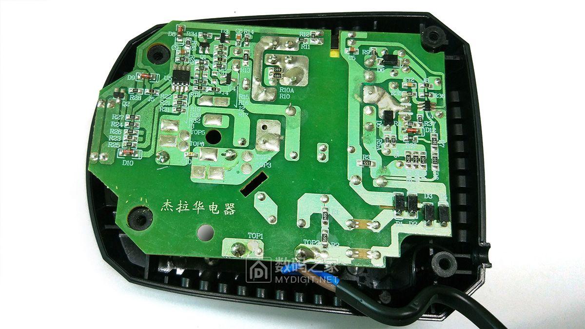 充电器上的线路板焊点非常饱满光亮,它上面有个utc wbuc lm358g芯片